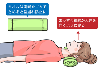 自作バスタオル枕