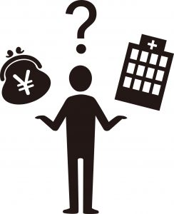 保険適用に関する疑問