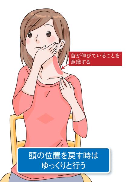 顎関節症予防あごストレッチ