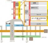 八重洲地下街地図